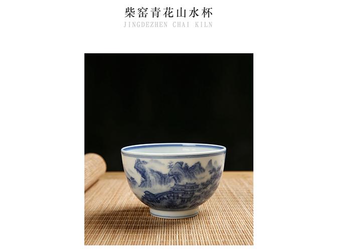 2800元 柴窑青花