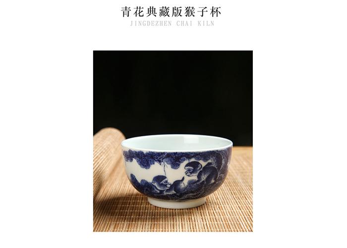 4800元 青花典藏