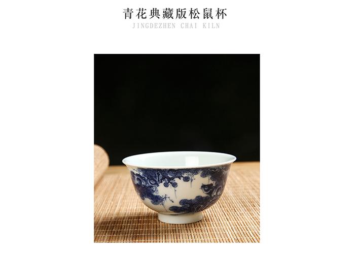 3800元 青花典藏