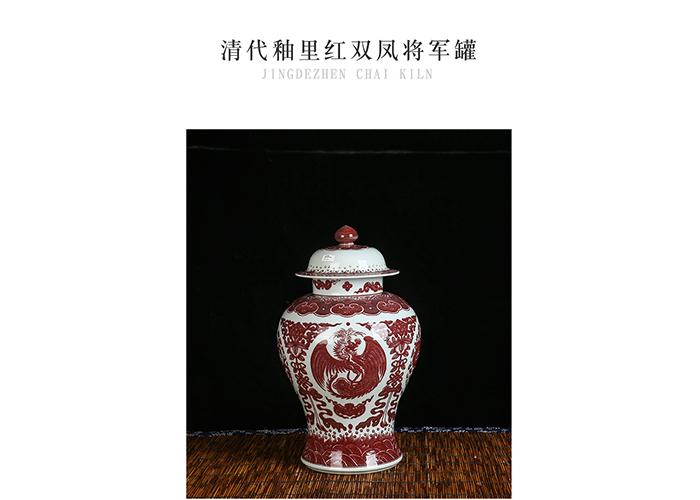 38000元 清代釉里红双凤将军罐
